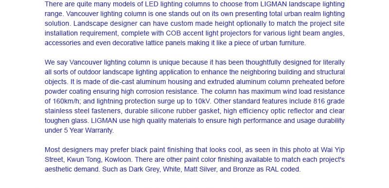 LIGMAN Vertical Solar Panel Lighting Poles 02-1